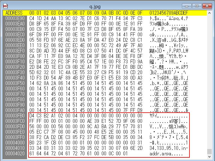 f:id:takahoyo:20140126173247p:plain