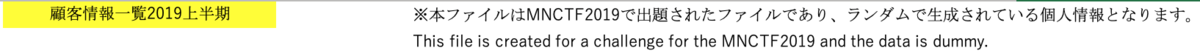f:id:takahoyo:20190708001017p:plain