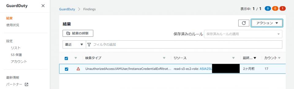 f:id:takahoyo:20201226221654p:plain