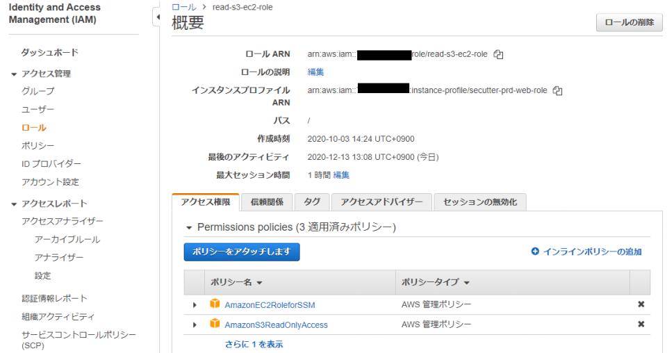 f:id:takahoyo:20201226221731p:plain