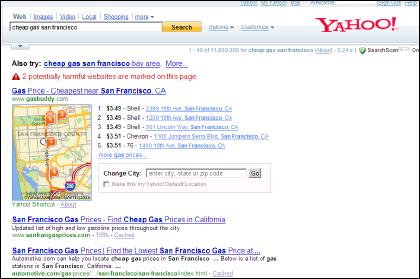 Yahoo! Search ガソリン検索