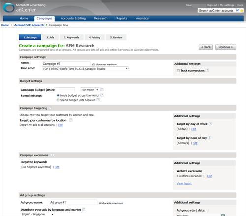 マイクロソフトの広告配信プラットフォーム adCenter