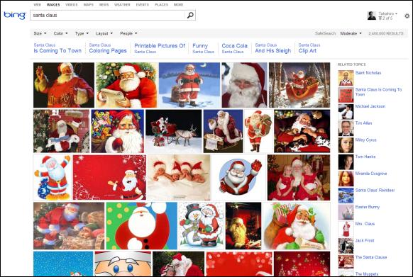 Bingイメージ検索、パフォーマンス改善
