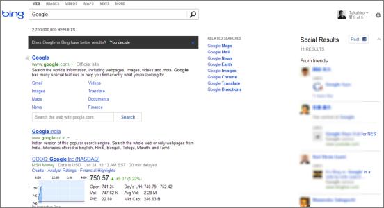 Bing x Facebook 検索結果