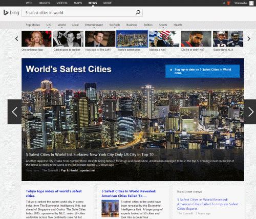 Bing News の新機能 Topic View