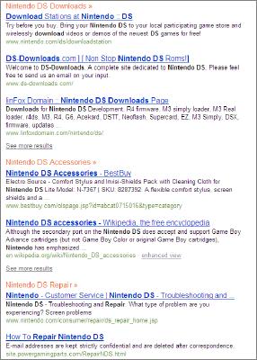 Bingでnintendo ds と検索。ウェブページを羅列するだけでなく、内容ごとにグルーピング(オレンジ色の文字)されている