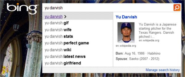 ダルビッシュ有 Bing 人物検索 オートサジェスト