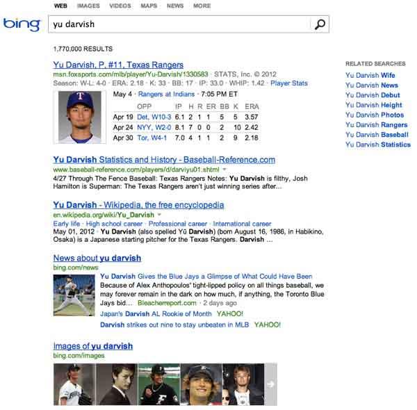 bing新しい検索結果