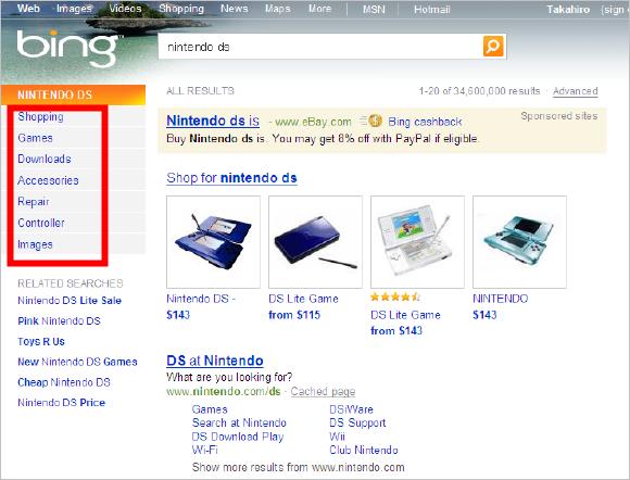 Bing クイックタブ