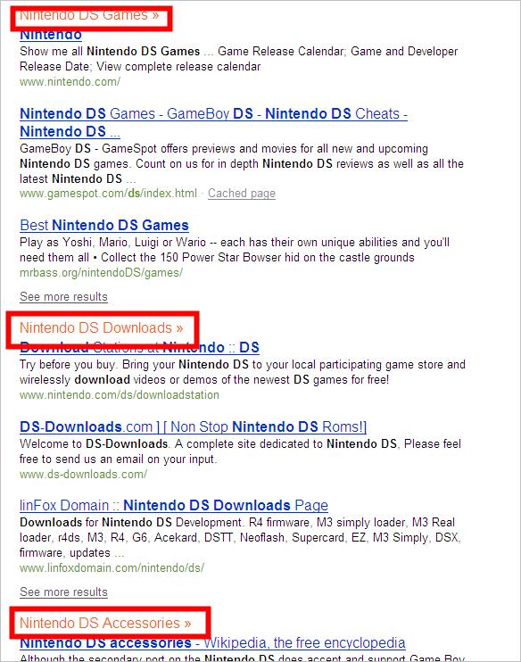 Bing カテゴリごとにウェブページを分類表示している