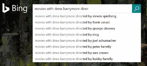 Bing の新しいオートコンプリート機能 例2
