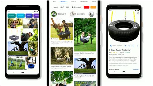 画像検索結果の改善例