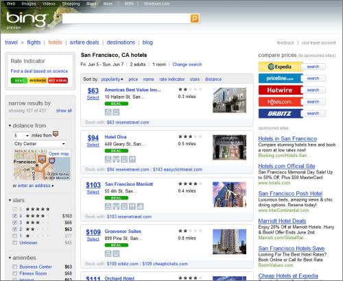Bing 旅行検索を支援するレートキー機能