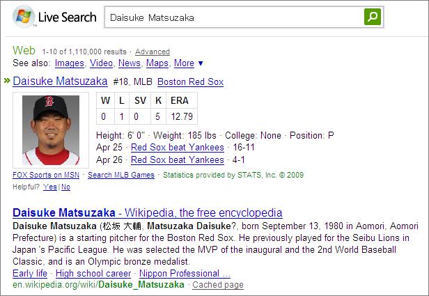 Live Searchで Daisuke Matsuzakaと検索