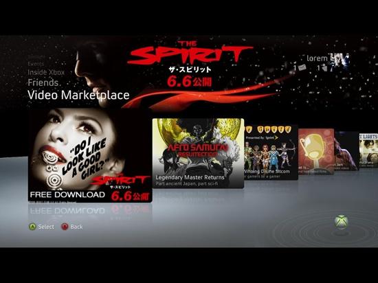 Xbox LIVE内で展開される映画「ザ・スピリット」のテーマ/スポンサーメニュー