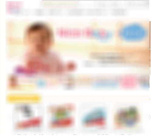 正規サイトをコピーした偽の通販サイト 例2
