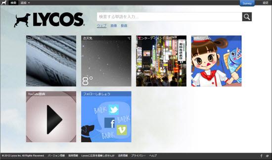 Lycos(ライコス)ブランドが検索サービスとして再び登場