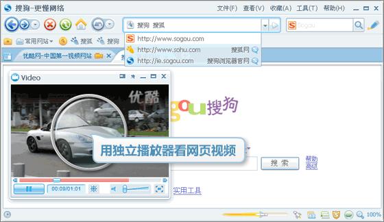 搜狗浏览器(Sogou Browser)