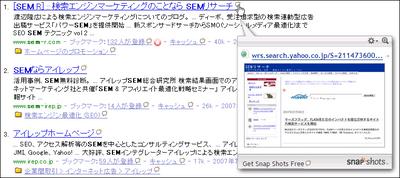 Firefoxに機能拡張を追加して、Yahoo!で「SEM」と検索。マウスカーソルをタイトル上に持っていくと、サイトプレビューを表示する