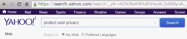 米Yahoo!も検索のSSL暗号化へ