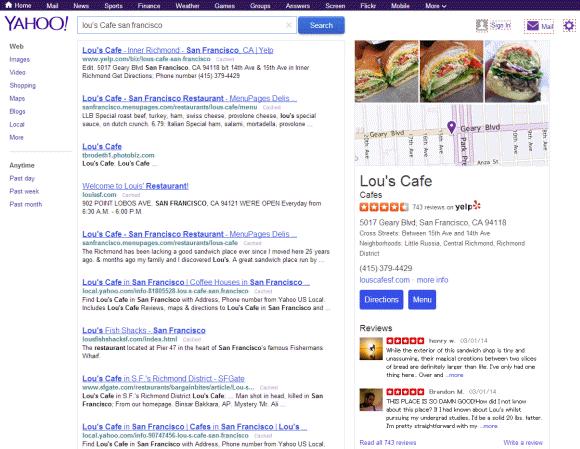 米Yahoo! Search にて