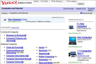 Yahoo! Search Marketing イメージ画像つきスポンサードサーチ広告