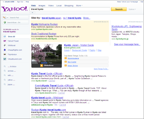 Yahoo! Searchで「travel kyoto」と検索したときの結果