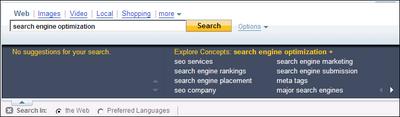 2007年10月 Yahoo! Search アップデート 機能の1つ サーチアシスト コンセプトベースで検索クエリを提案