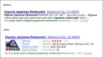 オープンサーチプラットフォーム・Yahoo! SearchMonkeyを使って検索結果をカスタマイズした例