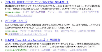 Yahoo!検索とYahoo!ブックマークを連携