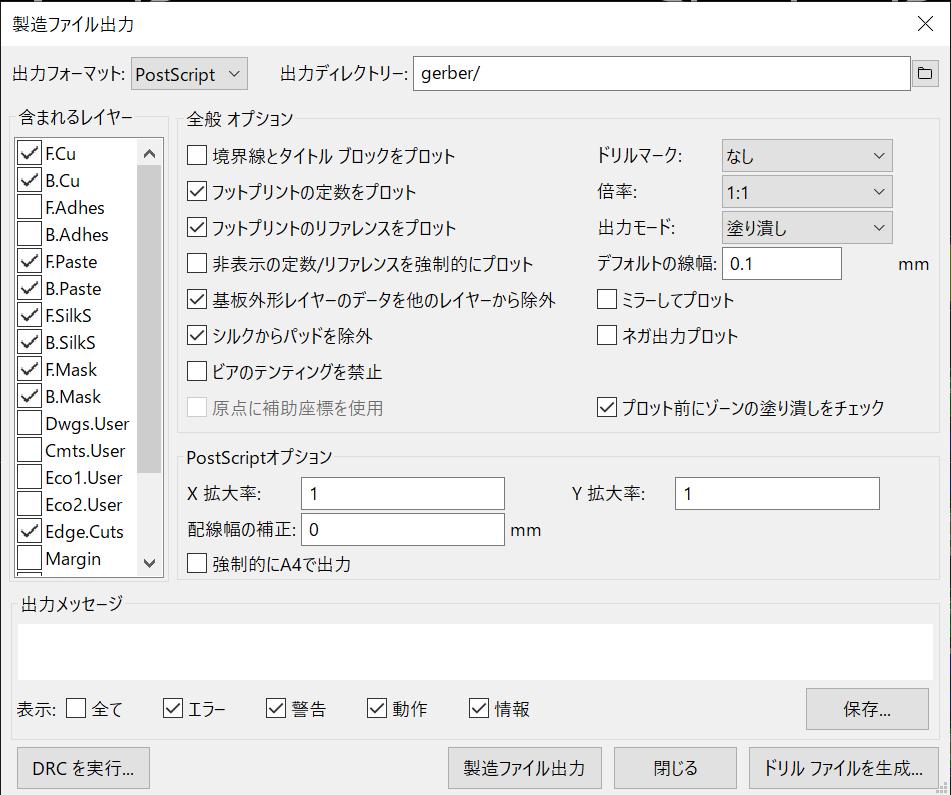 f:id:takai_naoto:20200910182121p:plain