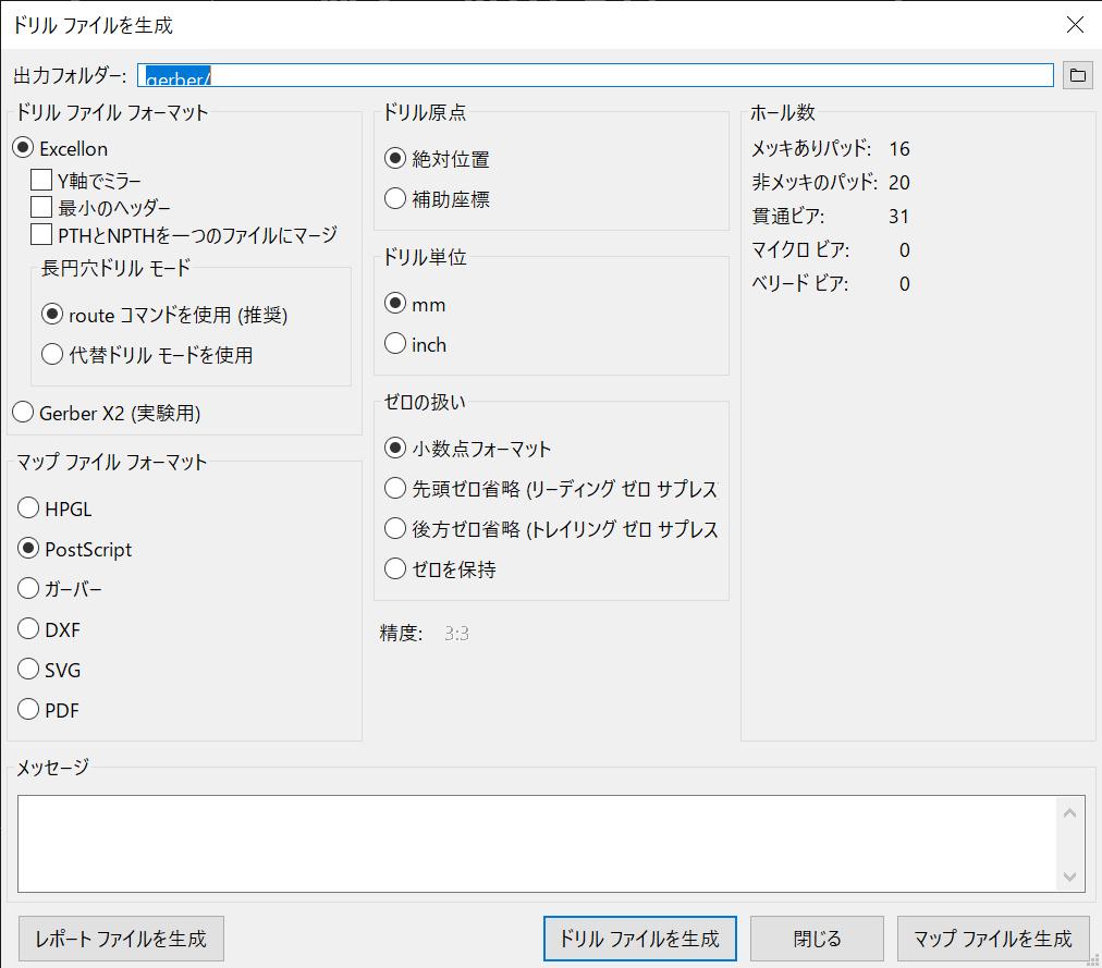 f:id:takai_naoto:20200910182144p:plain