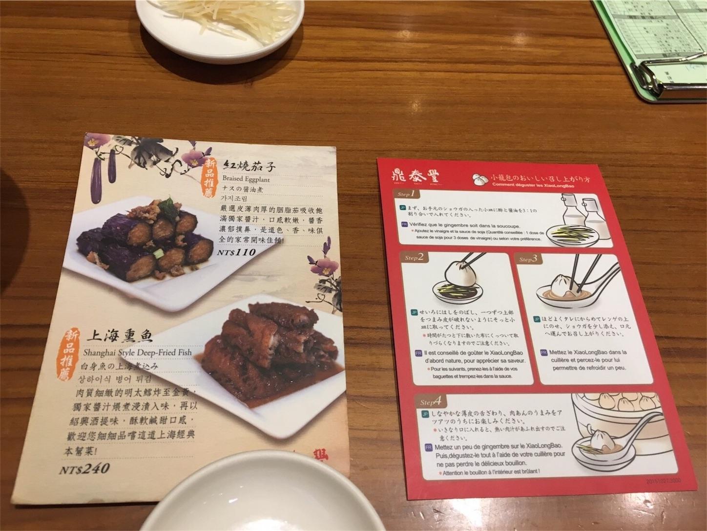 f:id:takaichi87s:20170920221922j:image