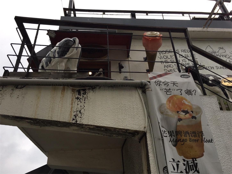 f:id:takaichi87s:20170920225723j:image