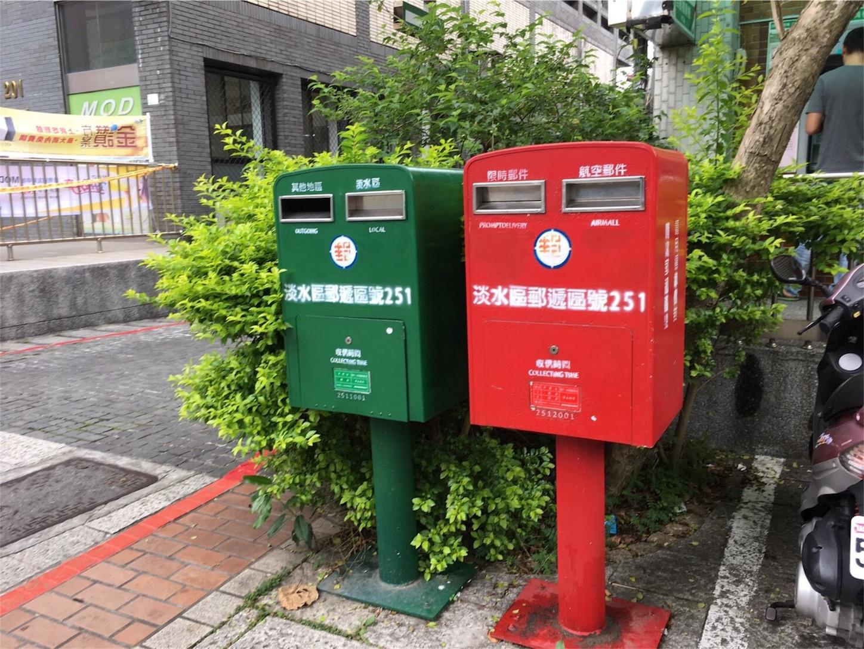f:id:takaichi87s:20170921172512j:image