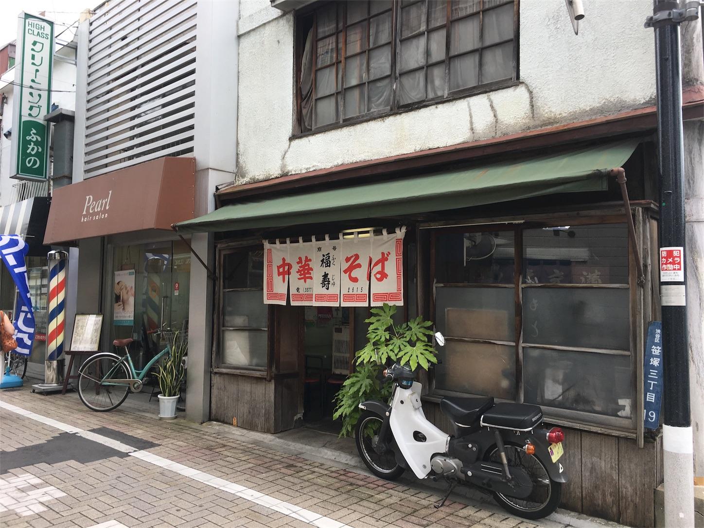 f:id:takaichi87s:20171001080323j:image