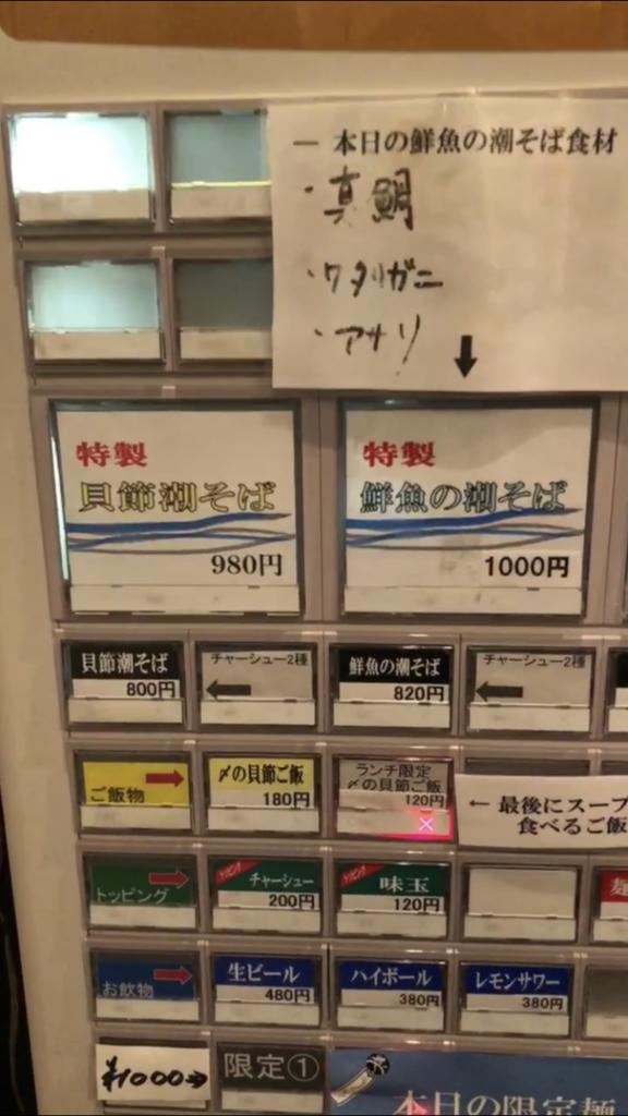 f:id:takaichi87s:20180524224307p:plain