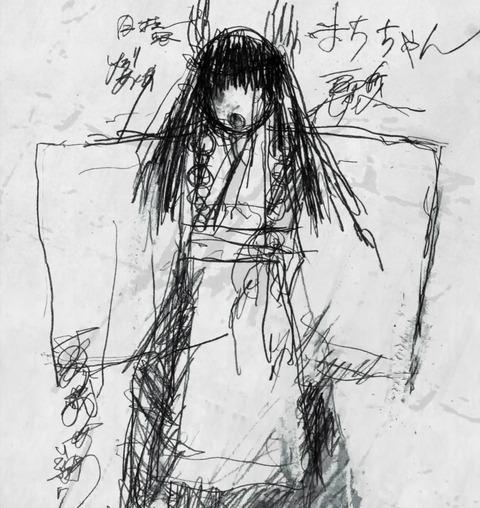 f:id:takaien:20190919001303p:plain