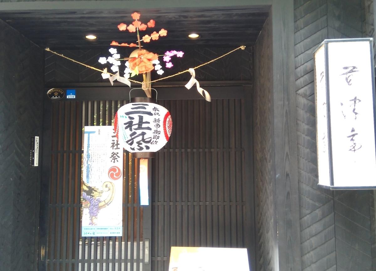 f:id:takaiko-nijou:20190519203928j:plain