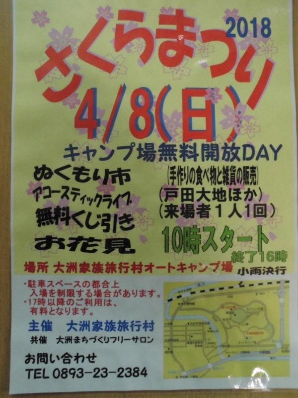 f:id:takaiku:20180312190225j:image:w640