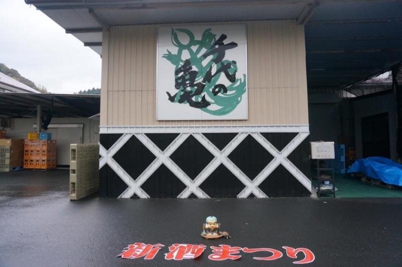 f:id:takaiku:20180317015059j:image:w640
