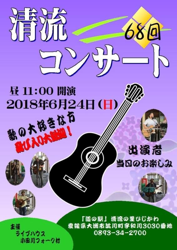f:id:takaiku:20180619112355j:image:w640