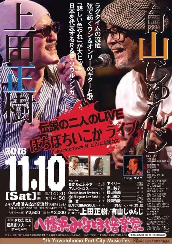 f:id:takaiku:20180930033715j:image:w640