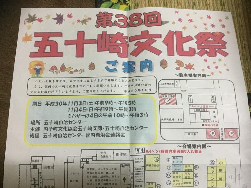 f:id:takaiku:20181013165434j:image:w640