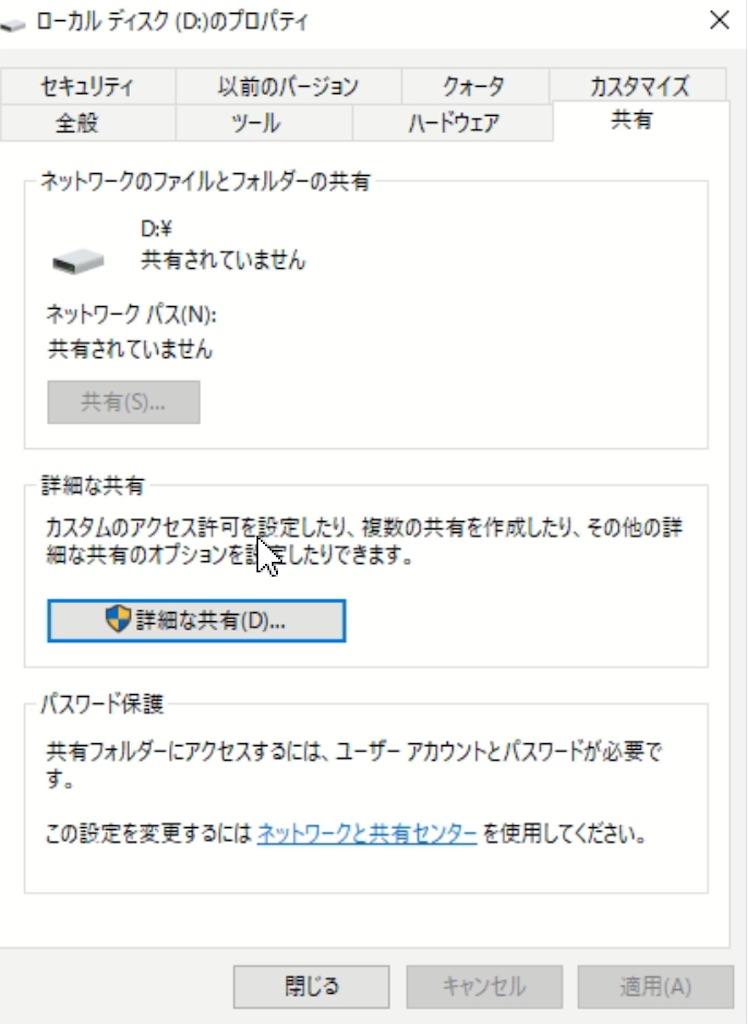 f:id:takaindex:20210614103931j:plain