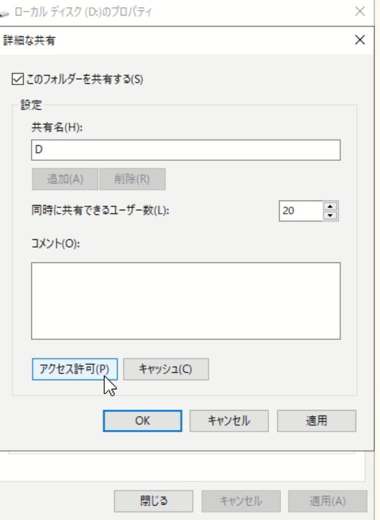 f:id:takaindex:20210614104003j:plain