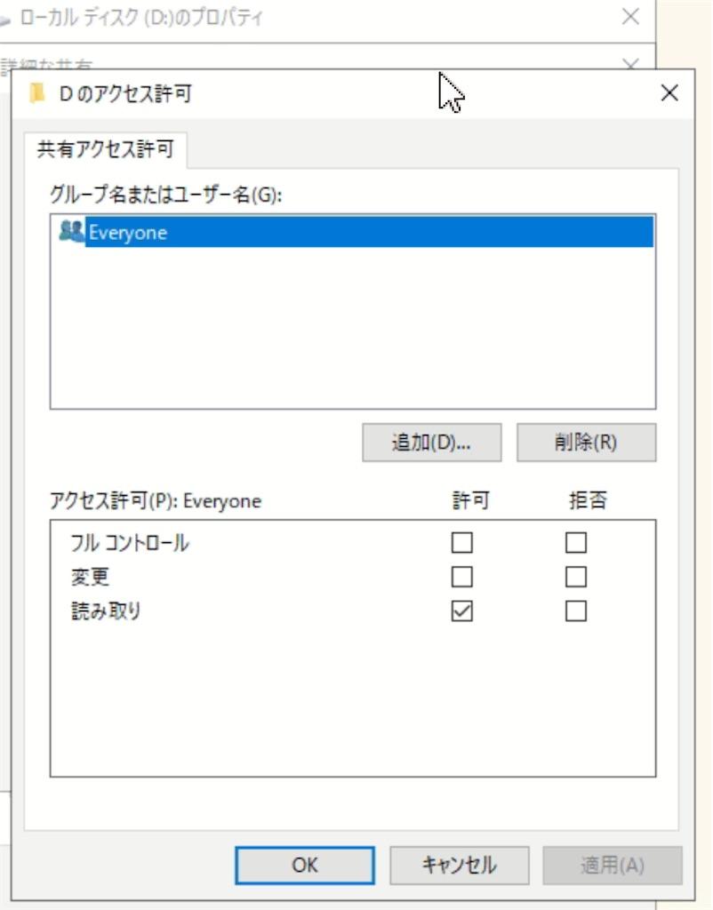 f:id:takaindex:20210614104131j:plain