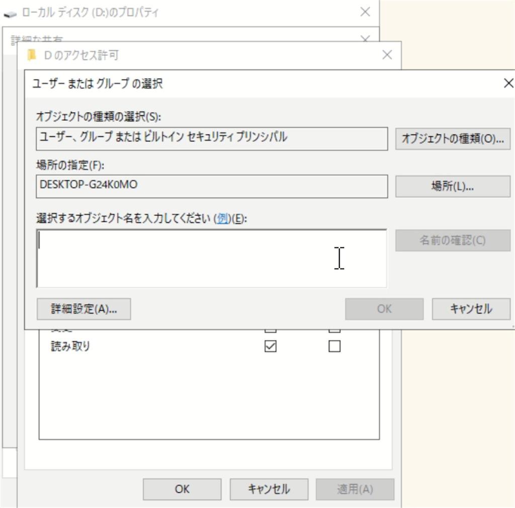 f:id:takaindex:20210614104201j:plain