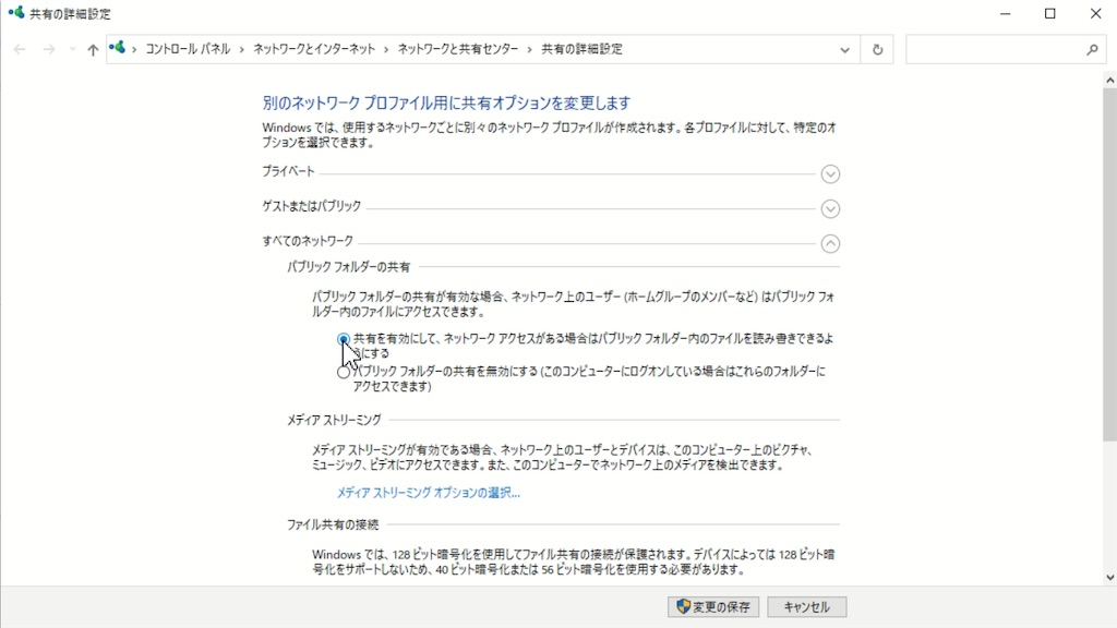 f:id:takaindex:20210614104908j:plain