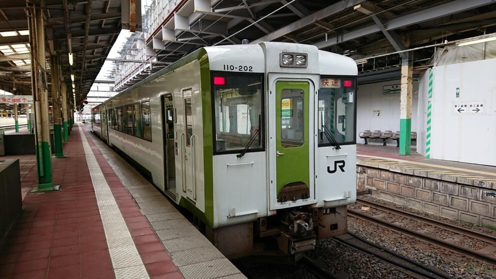 f:id:takaishitic:20171022180637j:plain